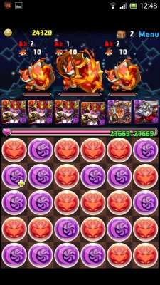 Screenshot_2014-10-22-12-48-59