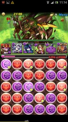 Screenshot_2014-10-27-11-14-30