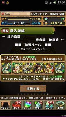 Screenshot_2014-10-27-13-50-11