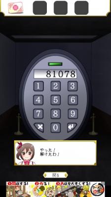 1415609671530
