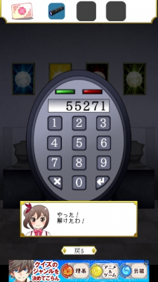 1415617070216
