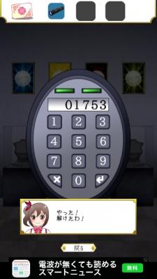 1415617157332