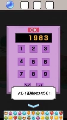 1416779663387