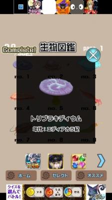 1416810867790