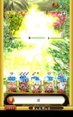 天上岬とこしえの姫君-041
