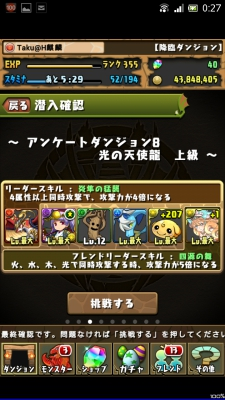 Screenshot_2014-04-14-00-27-55