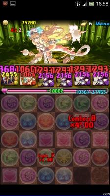 Screenshot_2014-09-03-18-58-24