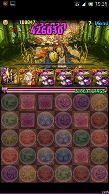Screenshot_2014-09-03-19-26-23