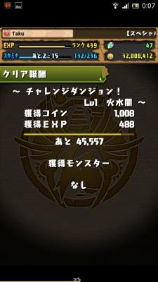 Screenshot_2014-11-05-00-07-10