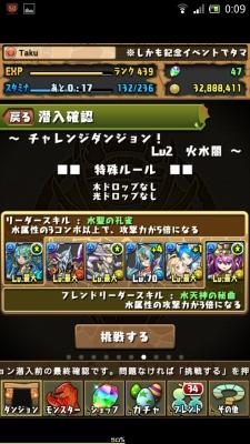Screenshot_2014-11-05-00-09-08