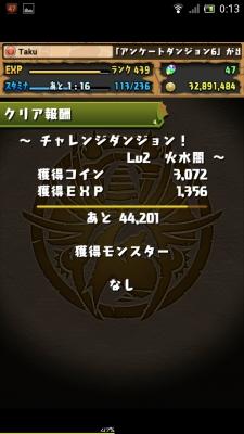 Screenshot_2014-11-05-00-13-10