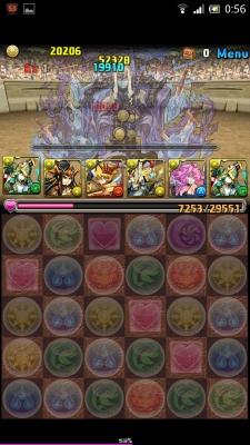 Screenshot_2014-11-05-00-56-48