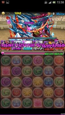 Screenshot_2014-11-05-15-59-00
