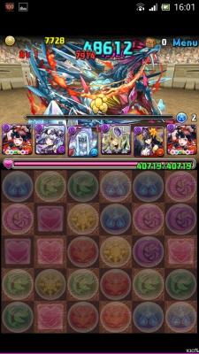 Screenshot_2014-11-05-16-01-24
