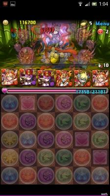 Screenshot_2014-11-25-01-04-07