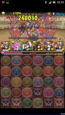 Screenshot_2014-11-29-18-39-52