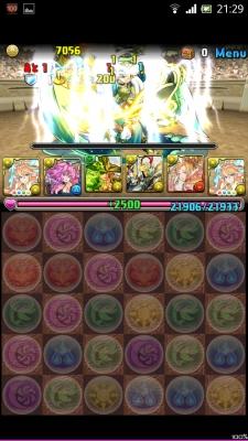Screenshot_2014-11-29-21-29-49
