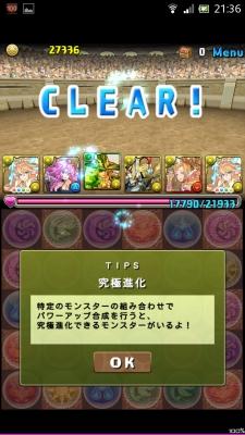 Screenshot_2014-11-29-21-36-50