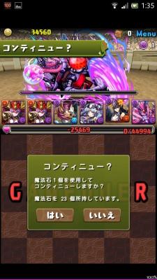 Screenshot_2014-11-30-01-35-06