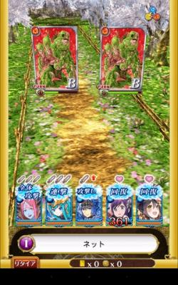 天上岬とこしえの姫君-018