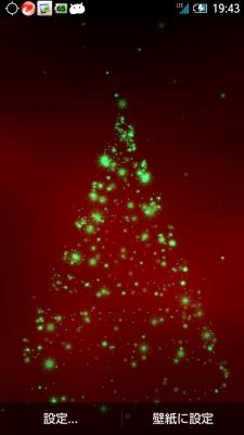 クリスマスライブ壁紙 (3)