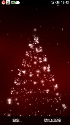 クリスマスライブ壁紙 (2)