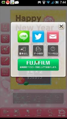 device-2014-11-02-074424