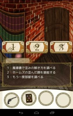 ヴァンパイアホームズステージ10 (3)