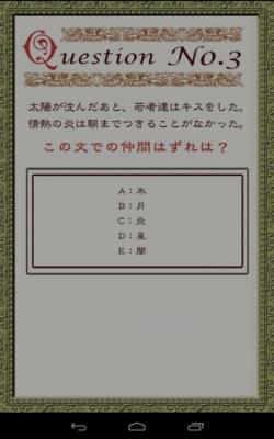 バンパイアホームズ-10