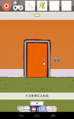 オレンジルーム-37