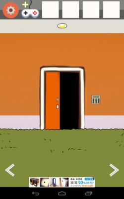 オレンジルーム-46