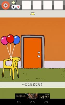 オレンジルーム-02