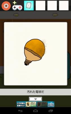 オレンジルーム-04