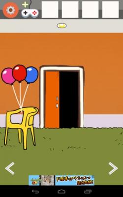 オレンジルーム-24