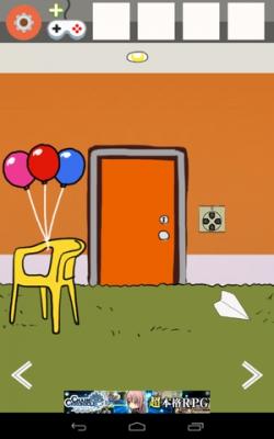 オレンジルーム-11