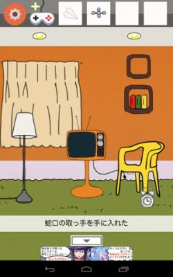オレンジルーム-40