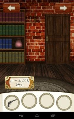 ヴァンパイアホームズステージ10 (6)