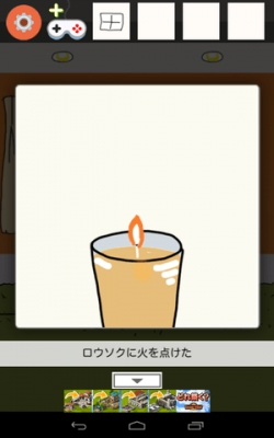 オレンジルーム-06