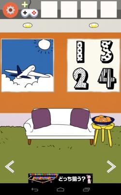 オレンジルーム-22