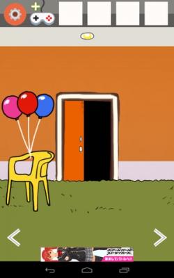 オレンジルーム-56