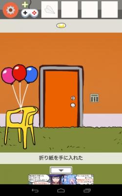 オレンジルーム-36