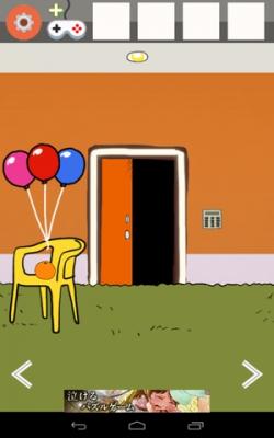 オレンジルーム-63