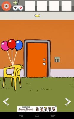 オレンジルーム-26