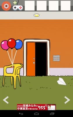 オレンジルーム-09