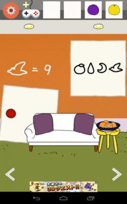 オレンジルーム-83