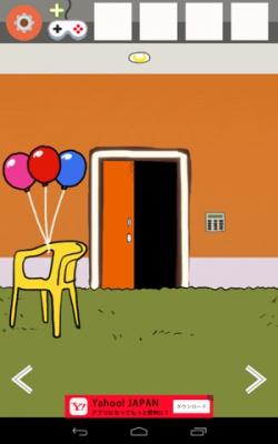 オレンジルーム-88