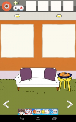 オレンジルーム-05