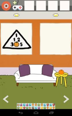 オレンジルーム-61