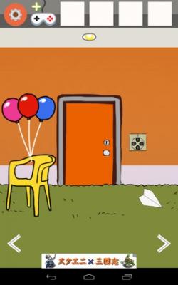 オレンジルーム-10