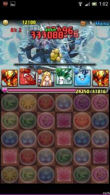 Screenshot_2014-12-01-01-02-54